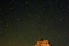 Madinat Al-Balat Nocturna